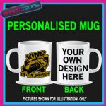 BIKER MOTORBIKE KING ROAD FUNNY BIRTHDAY GIFT MUG